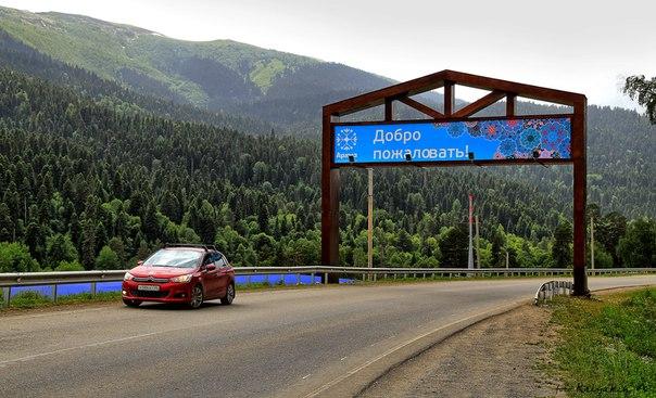 В Зеленчукском районе пройдет первый туристский форум Юга России