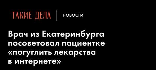 """Всемирный конгресс украинцев призвал """"украинцев и друзей Украины"""" всего мира выразить поддержку Соглашению об ассоциации с ЕС - Цензор.НЕТ 2168"""