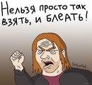 Тимофей Пешков фото #30