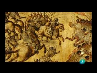 Historia de América Latina. Capítulo 10. La hora de los héroes 1.