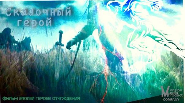 Смотреть фильмы про измену измена 2012