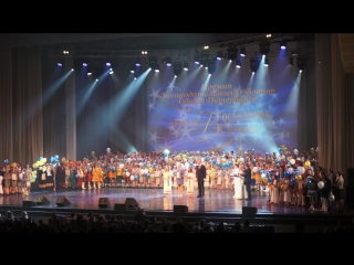 Эстрадный ансамбль ОВАЦИЯ Гран-при Восходящая звезда 2016 вручение диплома