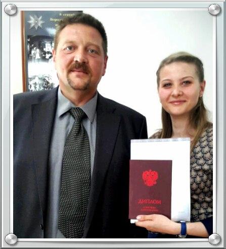 Фото №419301905 со страницы Анастасии Родичевой