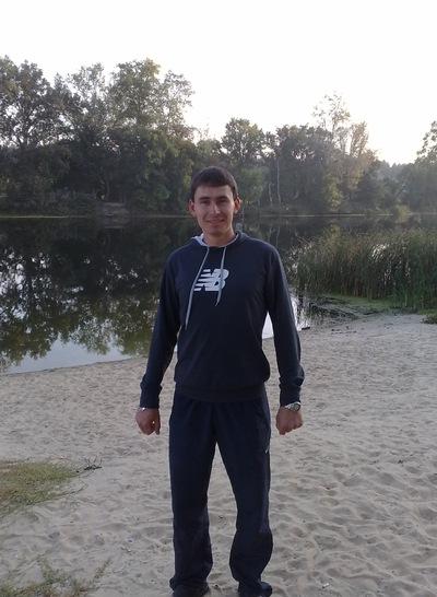 Влад Слав