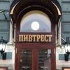 """ресторан """"ПивТрест"""""""