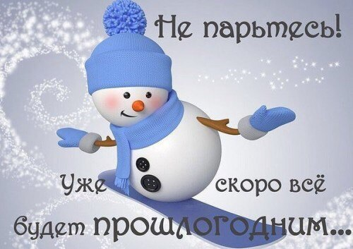 https://pp.userapi.com/c604419/v604419562/3a4b0/aHBJiRS0btU.jpg