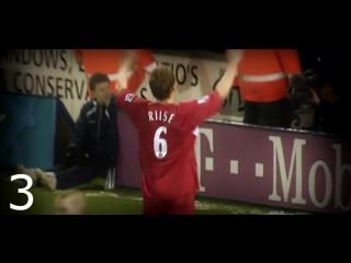 Йон-Арне Риисе - ТОП-10 голов за Ливерпуль