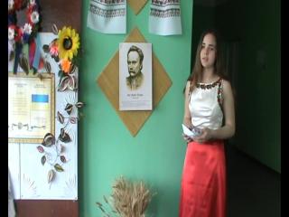 Свободненська ЗОШ Василенко Наталія 10 клас пісня