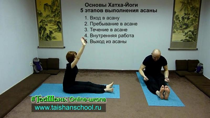 ТайШань Интенсив Практика 3 Вытяжение гибкость и растяжка