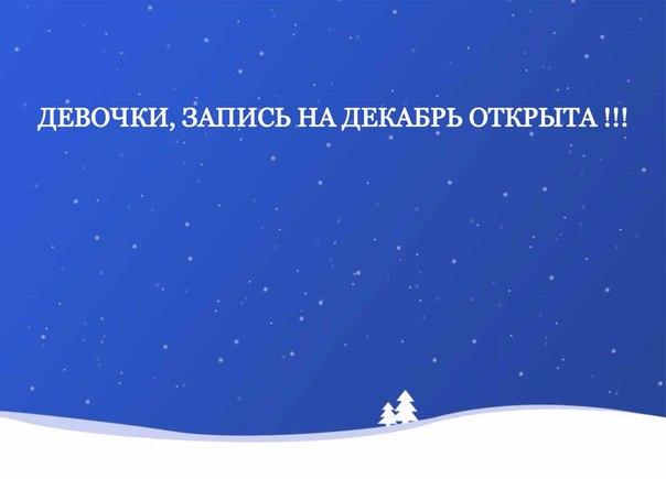 Фото №456239017 со страницы Яны Петровой