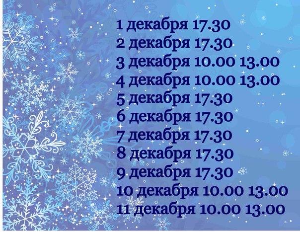 Фото №456239019 со страницы Яны Петровой