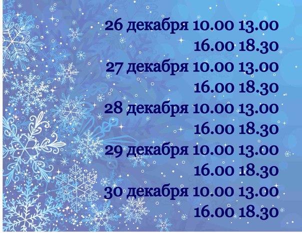 Фото №456239023 со страницы Яны Петровой