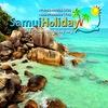 На острове Самуи: Аренда домов, вилл