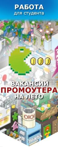 Работа в нижнем новгороде для подростков на лето промоутер Паяный пластинчатый теплообменник Ридан XB61H Соликамск