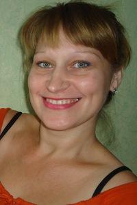 Демьянченко Наталья