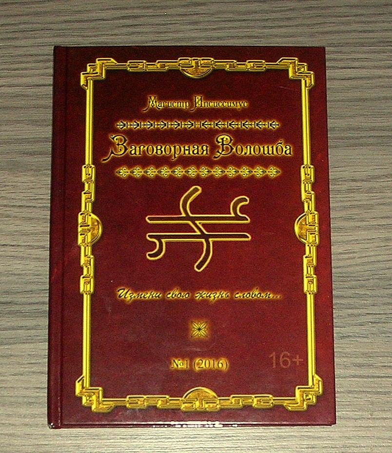Тайные Знания - Портал R02idtoA02w
