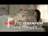ПОТАП, КАМЕНСКИХ НАСТЯ - У МАМЫ (NEW 2016) (Screen Demo Karaoke Video)