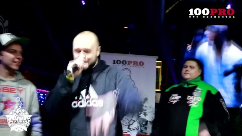 Фильм Фестиваль Rap Music 2О13