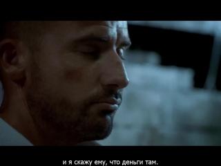 Побег из тюрьмы 2 сезон 4 серия