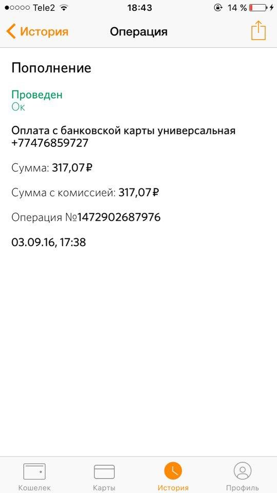 https://pp.vk.me/c604419/v604419933/25e73/QEHhzyIpHd0.jpg