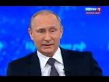 Прямая линия с Владимиром Путиным. Часть 1. Эфир от 16 апреля 2015 года