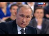 Прямая линия с Владимиром Путиным. Часть 2. Эфир от 16 апреля 2015 года