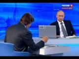 Прямая линия с Владимиром Путиным. Часть 3. Эфир от 16 апреля 2015 года