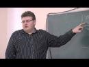 Лекция 6 Профилирование запросов. Сложноструктурированные SQL-запросы