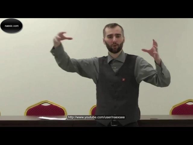 Сергей Тарасов - Устройство нашего мира
