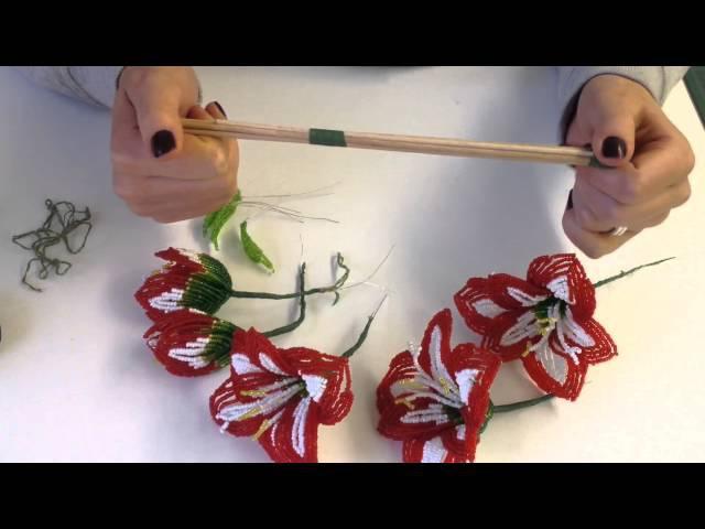 МК: ГИППЕРАСТРУМ / АМАРИЛЛИС из бисера. Часть 4/5. Tutorial: AMARYLLIS out of beads