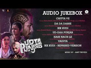 Udta Punjab Full Movie Album Audio Jukebox Amit Trivedi Shahid Kapoor & Alia Bhatt