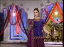 Kate Na Katay Ray Ratiyaan. [Presented by TULSI - Shalimar Hilal Product]