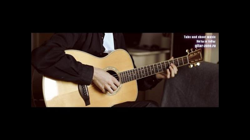 Кино (В. Цой) - Странная сказка │ Акустическая гитара