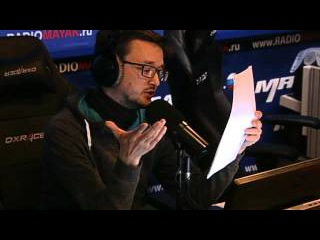 Юкио Мисима -