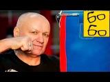 Тренировка на мешке ударов руками и ногами от Петровича  работа на мешке с Леон...