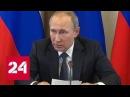 Путин запретил оборонщикам ориентироваться на ширпотреб