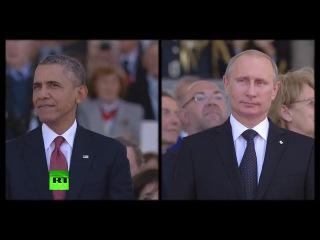 Любовная история Путина и Обамы