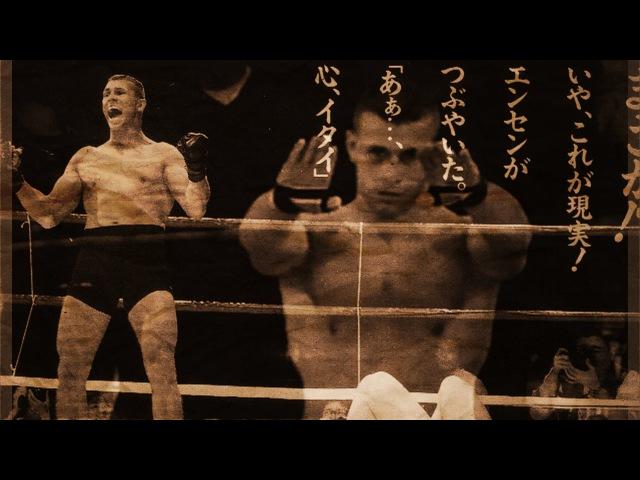 Old School Combat MMA 13 - Игорь Зиновьев Igor Zinoviev