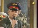 ЛИМОНАДНЫЙ ДЖО Стой кто идёт 1997
