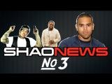 ShaoNews № 3 | История с Chris Brown | Правда или постанова King Yella | 50 Cent снялся в рекламе (Rap-info.Com)