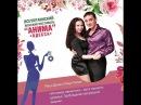 ГТО на женском фестивале Анима 2016