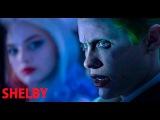 Харли квинн и Джокер - Love Moments Harley Quinn amp The Joker - Gangsta