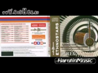 Армен Джаникян /Аккордеон/ - INSTRUMENTAL RELAX -[2012]- Ностальжи