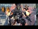 Titanfall 2 Следствие и Причина 4
