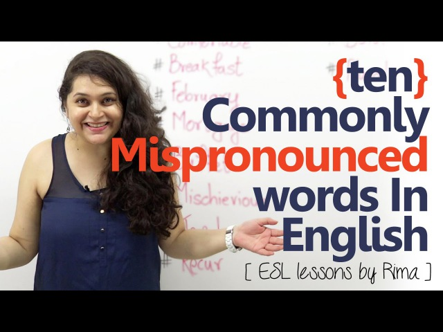 10 commonly mispronounced words in English Spoken English lesson