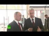 В День города Владимир Путин и Сергей Собянин прокатились по МЦК