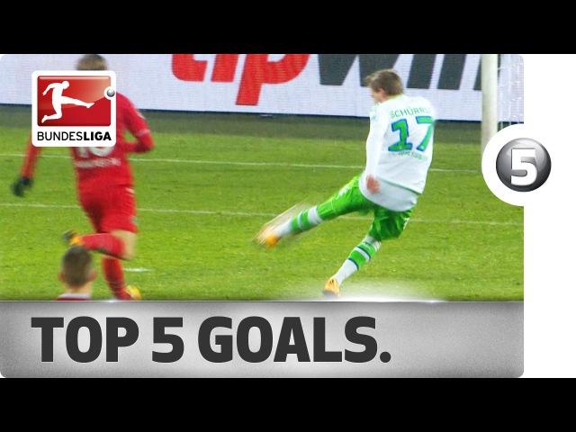 Top 5 André Schürrle Goals Wolfsburg