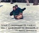 Павел Коршунов фото #31