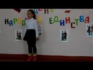 День народного единства/01.11. Левченко София - Крымский триколор