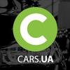 CARS.UA | Все автомобили Украины